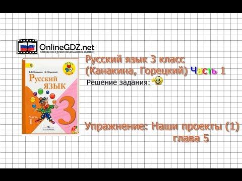 Как сделать проект по русскому языку Зимняя страничка