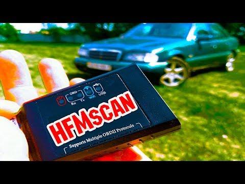 Простая ДИАГНОСТИКА старых МЕРСЕДЕС W124,W202,W210   HFMscan   AutoDogTV   AutoDogTestPart #17