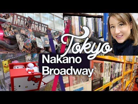 Nakano Broadway! Anime, Disney And Video Games Merchandise In Tokyo! TOKYO #4 | ThisNatasha