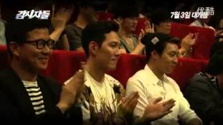 Video 130625 Stars come to Cold Eyes VIP Premiere download MP3, 3GP, MP4, WEBM, AVI, FLV Agustus 2018