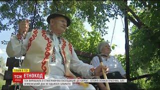 видео chernigiv-trend.in.ua
