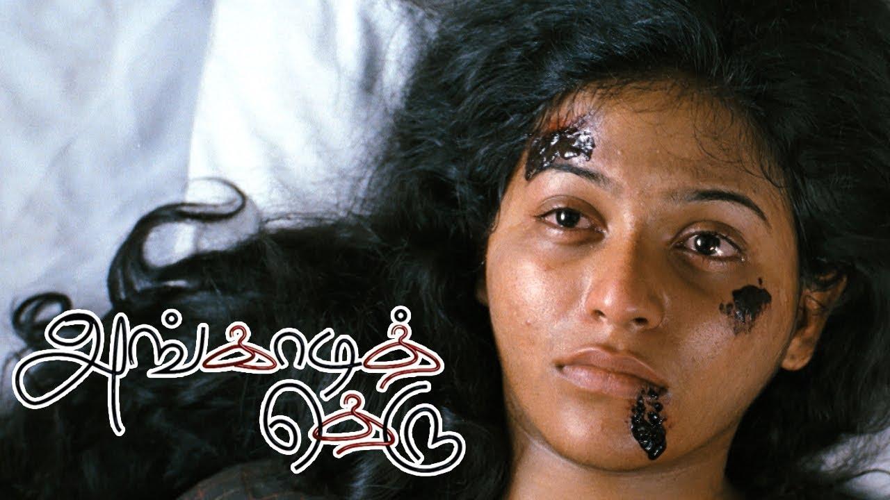 Download நீயும் சொல்லாம போயிடு   Angadi Theru Climax Scene   Best Climax   Mahesh   Anjali  