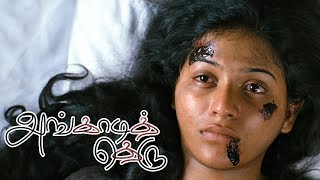 Angadi theru climax scene | Angadi theru scenes | Anjali lost her legs |Mahesh & Anjali gets married