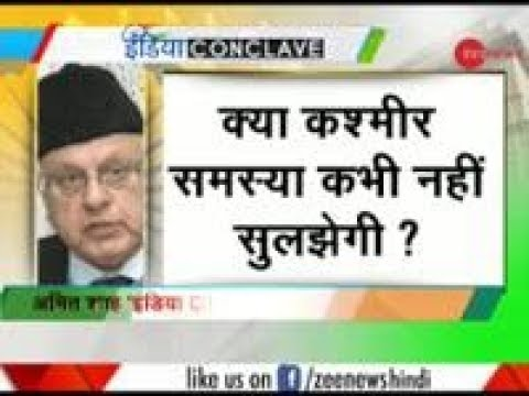 Zee India Conclave: Former Jammu and Kashmir CM Farooq Abdullah to talk about Kashmir issue