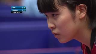 【ダイジェスト】アジアカップ 女子シングルス5・6位決定戦 平野美宇vs杜凱琹