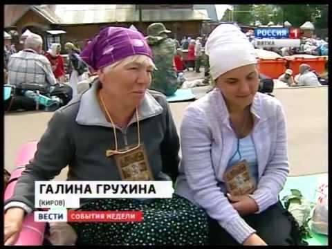 События недели (14.06.2015) (ГТРК Вятка)