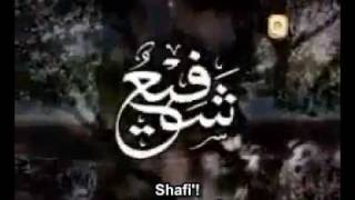 99 Names of Prophet Muhammad (Peace Be Upon Him and his Family) with English Subtitles