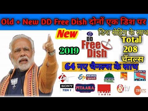 New DD Free Dish Channels List  New Channels Update 2019
