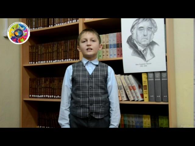 Изображение предпросмотра прочтения – ИванМисюра читает произведение «Ворона и Лисица» И.А.Крылова