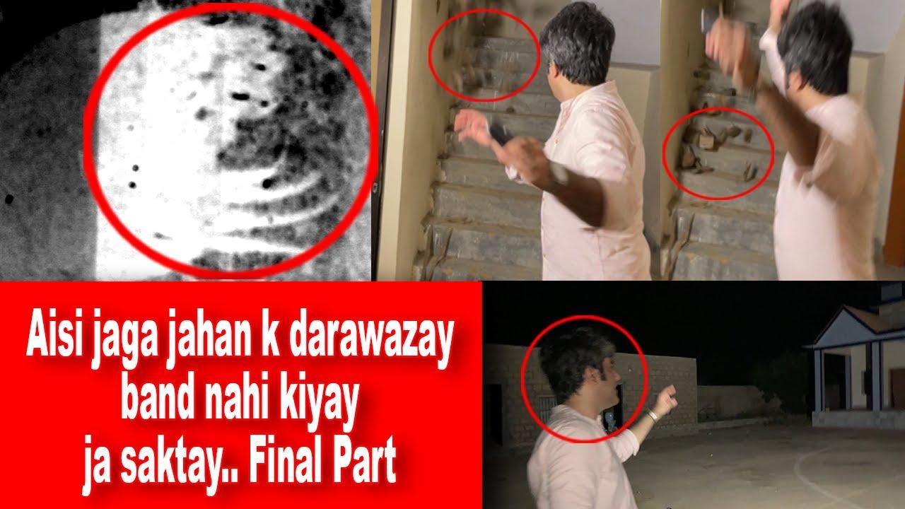 Download SSD 166 | Final Part  |  aisi jaga jahan k darwazay band nahi hotay |