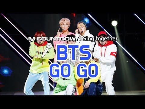 [MCD Sing Together] BTS - GOGO Karaoke Ver.