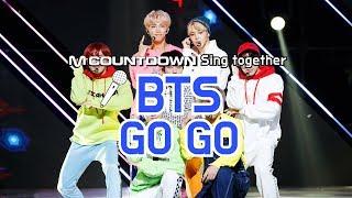 Cover images [MCD Sing Together] BTS - GOGO Karaoke ver.