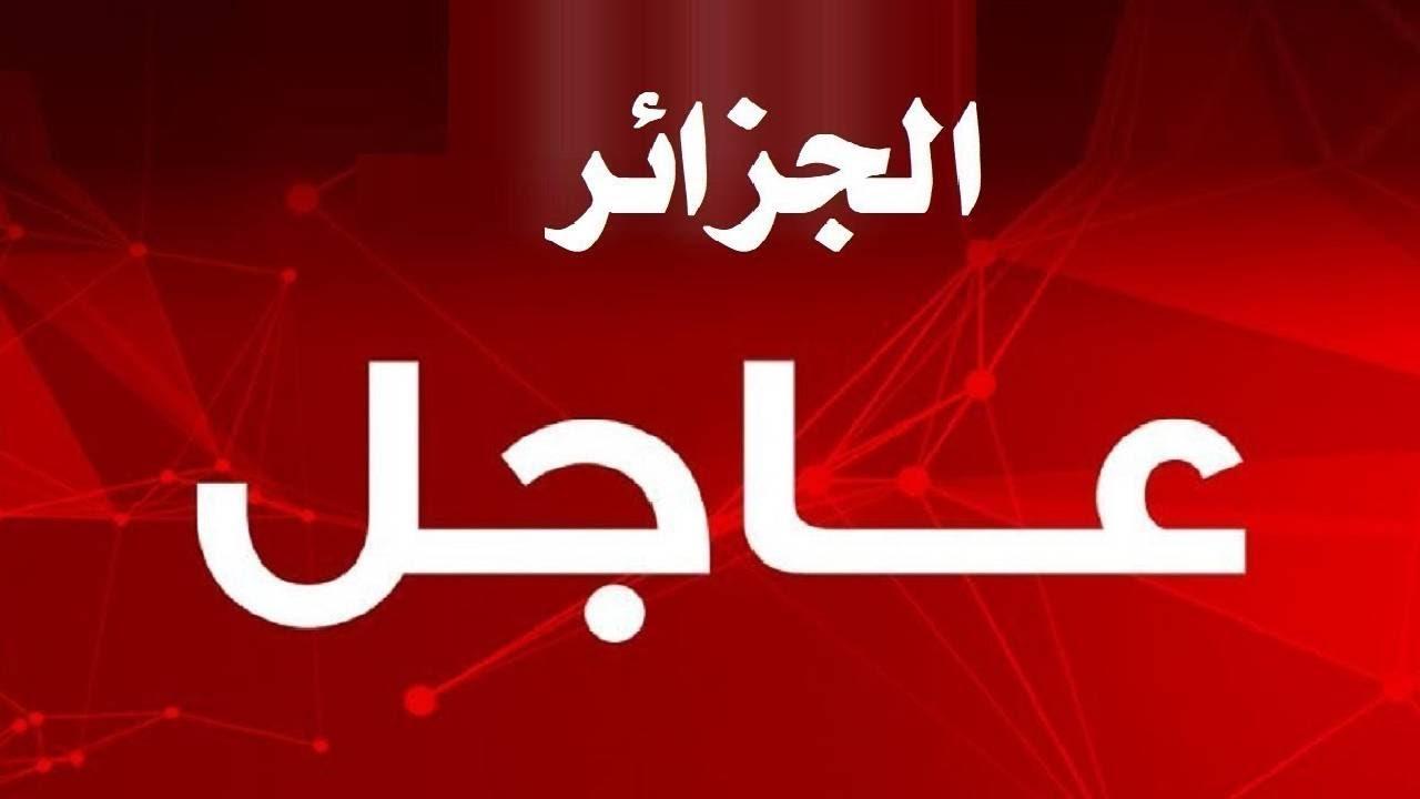!!! خبر عاجل... تصريح خطــ ,ـير من الرئيس عبد المجيد تبون يصــ ,,ـد م الجزائريين