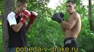 Как Овладеть Кикбоксингом!!! Практические Уроки от Евгения Шихотова!!! часть 1