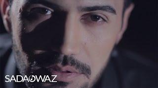 Şamyrat Orazow - Meň Ýerime (Official Video)