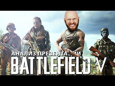Player's Fortnite Battlefield