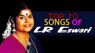 Top 10 Songs of LR Eswari | Tamil Movie Audio Jukebox