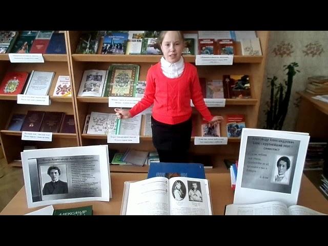 Изображение предпросмотра прочтения – РузаннаМугалимова читает произведение «Летний вечер» А.А.Блока