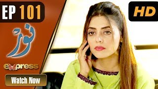Pakistani Drama | Noor - Episode 101 | Express Entertainment Dramas | Asma, Agha Talal, Adnan Jilani