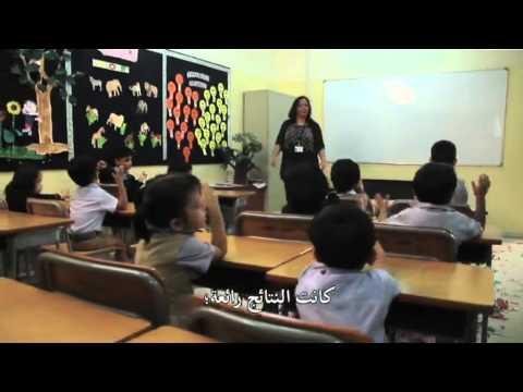 Heroes of the UAE - Schools - Case Studies (Arabic Subtitles)