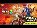 The Real Tiger 2 (Brahmotsavam) Hindi Dubbed Full Movie - The Real Tiger 2 Hindi Dubbed TV Premiere