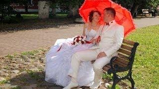 Свадьба   19 июля 2013 год КЛИП