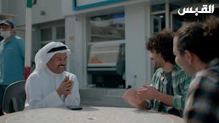 الفنان عبدالرحمن العقل يروي قصة تأسيس مطعم العقل الشهير