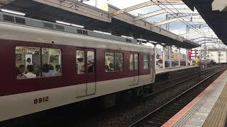 近鉄鶴橋駅 青山町行急行 8810系+2410系