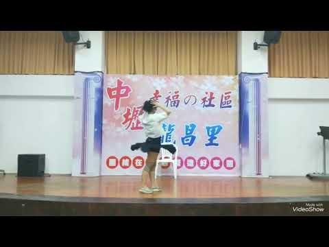 歡樂今宵(正+背面)4/25國際群星飛舞下午聯歡曲/閃耀張美珠老師/示範