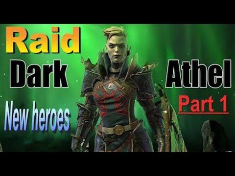 RAID Shadow Legends Тёмная Этель   Dark Athel (Гайд/Обзор героя) ч.1