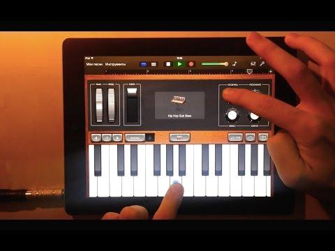 iPad Live DUBSTEP (GarageBand App) - Malsi Music