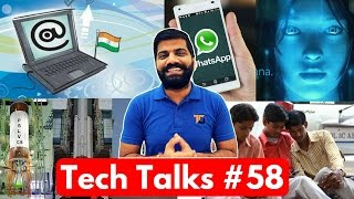 WhatsApp Not Support These Smartphones by the End of June 30 2017