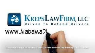 DUI Attorney Crenshaw County, Alabama - DUI Lawyer Help Crenshaw County, AL Drunk Driving Arrest