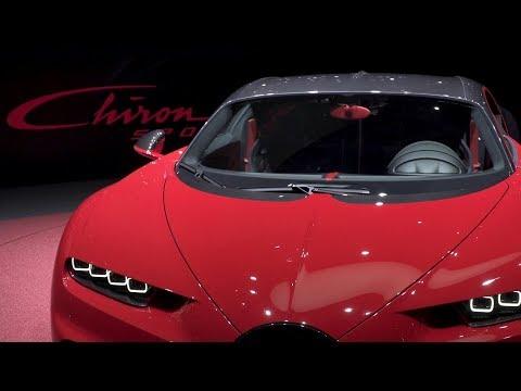Bugatti Chiron Sport at the Geneva Motors Show 2018