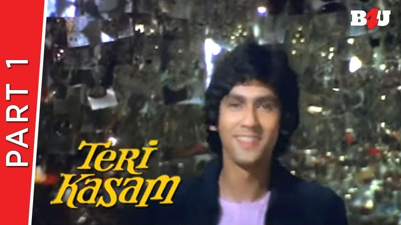 Teri Kasam | Part 1 | Kumar Gaurav, Poonam Dhillon, Nirupa