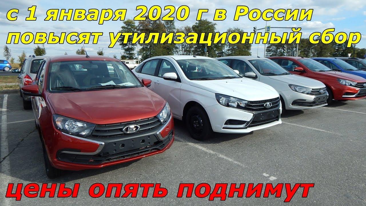 Восстановление регистрации автомобиля после утилизации 2020