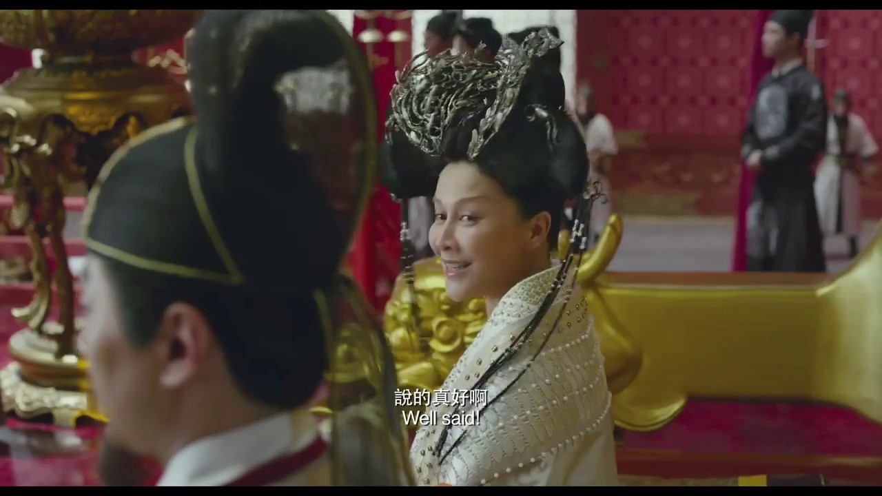 Download Detective Dee: The Four Heavenly Kings (2018) HD Trailer