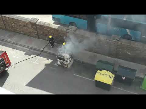 Un incendio en la calle Ciudad de Vigo de Lugo