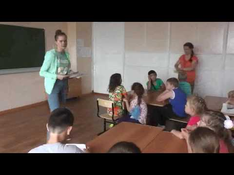 КВН по сказкам в начальной школе