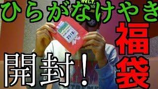 欅坂46が大好きな挑戦系YouTuberぶたあーびーです! まだまだ未熟ですが...