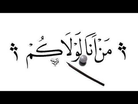 Story Wa Islami Kekinian Versi 30 Detik