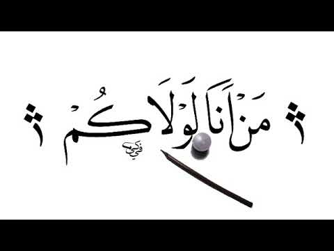 story-wa-islami-kekinian-versi-30-detik