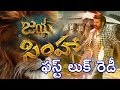 Balakrishna Jayasimha Movie First Look Release Date Fixed | KS Ravi kumar | #NBK102