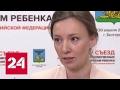 В Белгороде обсудили проблемы многодетных семей и защиту детей от опасных сайтов