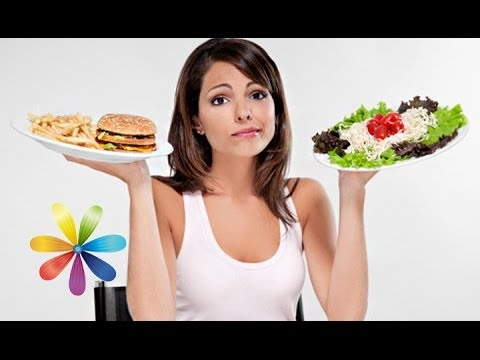 Как правильно питаться для здоровья и быстрого похудения