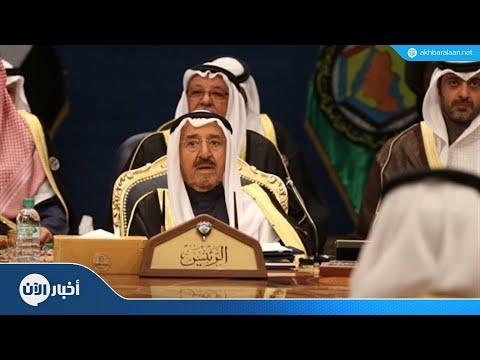 الكويت: القمة الخليجية ستحضرها كل دول المجلس  - نشر قبل 2 ساعة