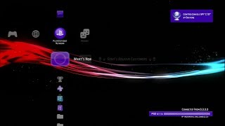 Purple Notifications, Icons and more for PS3 CFW + DOWNLOAD [CFW Tutorial #1] | bzy