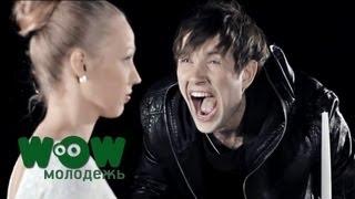 KLETKA - Когда Я Начнусь - WOW Молодежь