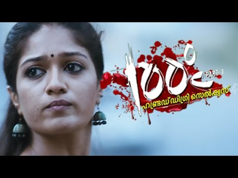 100 Degree Celsius Movie Scenes HD | The ladies decide to trap Sethu | Shwetha | Meghna
