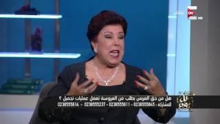 شاهد| عمرو أديب ينفعل على رجاء الجداوي .. والأخيرة ترد